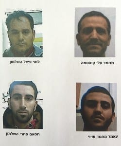 The four members of the Hamas terror cell which planned a highway shooting attack. (Photo: Shin Bet)