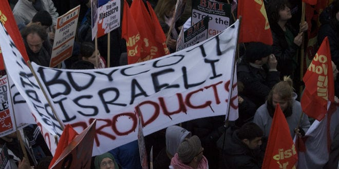 Rally calling for boycott of Israeli products. (Photo: Wikimedia Commons)