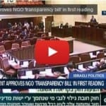 Controversial Bill Targeting Foreign-Funded NGOs Passes First Knesset Reading