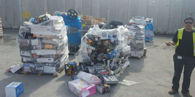 The toy shipment in which the drones were found. (Photo: Defense Ministry)