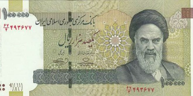 Iran Money Currency