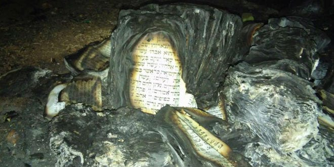 The Torah scrolls torched by Arabs in Gush Etzion on February 6, 2016. (Photo: Benjamin Netanyahu's Official Facebook Page)