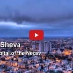 Beer Sheva: A City of Biblical Proportions