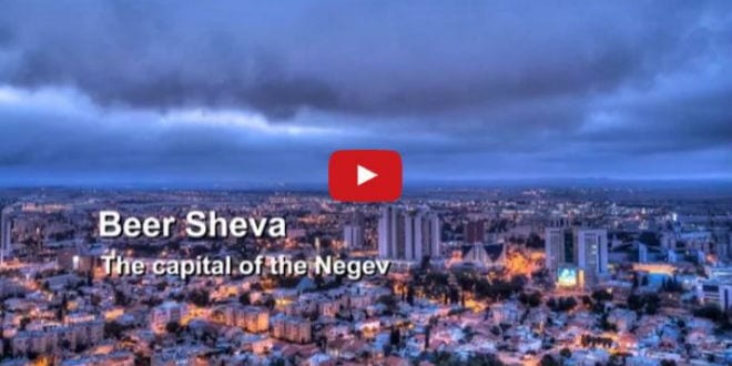 beer sheva  a city of biblical proportions
