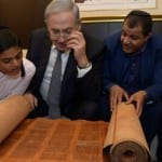 Yemen Arrests Jew for Smuggling Ancient Torah to Israel