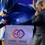 Chinese to Invest Up to $50 Billion in Israeli Start-Ups