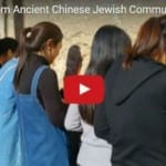 Five Women from an Ancient Chinese Jewish Community Come Home!