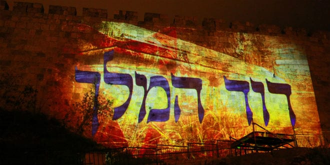 """Written here in Hebrew is """"King David"""". The walls of the Old City of Jerusalem were lit up in honor of the occasion, welcoming the special Torah for the Messiah commissioned by Rabbi Yosef Berger. (Photo: David's Tomb/Rabbi Yosef Berger)"""
