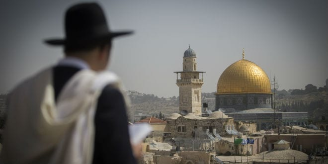 View of the Old City of Jerusalem (Photo: Yonatan Sindel/Flash90)