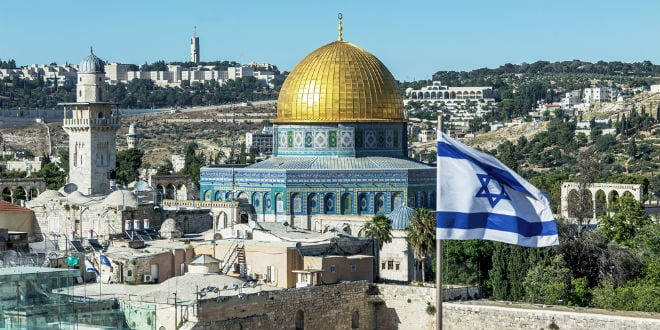 The Dome of the Rock on the Temple Mount. (Shutterstock)