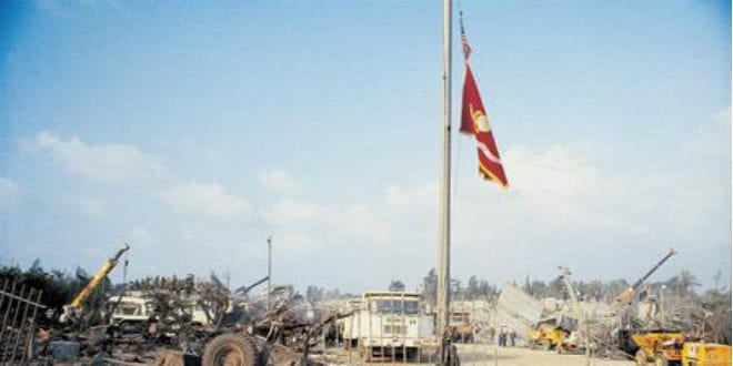 US Marine Corps Base in Beirut After 1983 Bomb killed 241 (Photo via Wikimedia Commons)