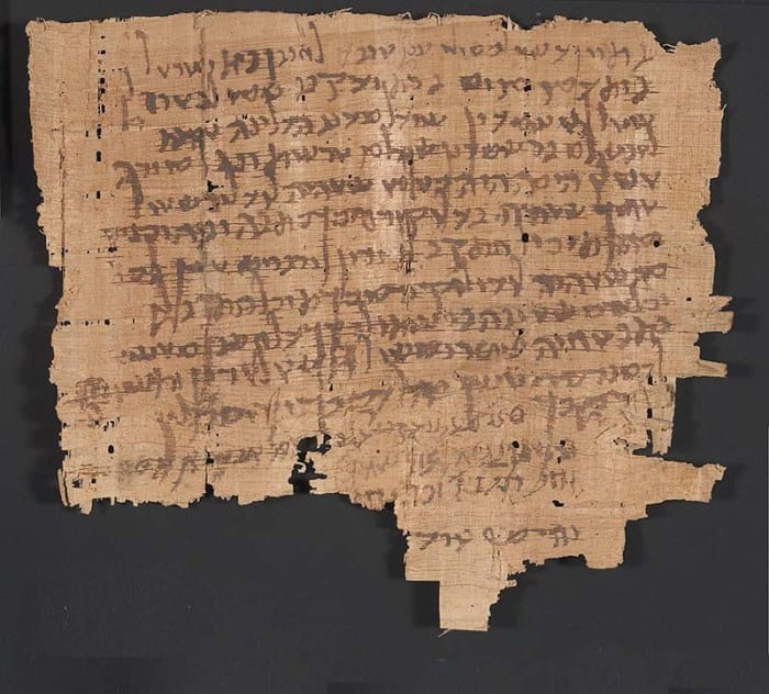 The ancient text that dates to the Year Four of the Destruction of the House of Israel (139 CE), which was seized in a joint operation by the Unit for the Prevention of Antiquities Robbery and the Israel Police. (Photo: Shai Halevi, courtesy of the Leon Levy Digital Library, IAA/JNi Media)