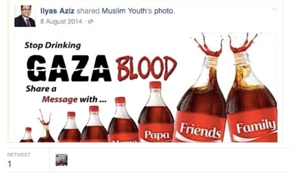The tweet by Nottingham City Councilor Ilyas Aziz promoting to the ancient anti-Semitic blood libel belief in the context of the Israeli-Palestinian conflict. (Credit: Twitter/JNS)