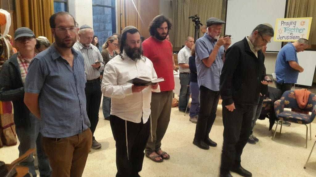 Jews pray at a multifaith prayer in Jerusalem on May 9. (Courtesy Abrahamic Reunion)
