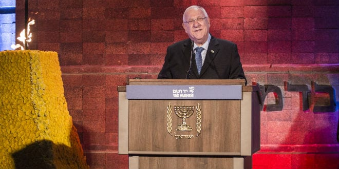 President Reuven Rivlin speaks during a ceremony held at the Yad Vashem Holocaust Memorial Museum in Jerusalem, as Israel marks annual Holocaust Remembrance Day. May 04, 2016. (Photo: Hadas Parush/Flash90)