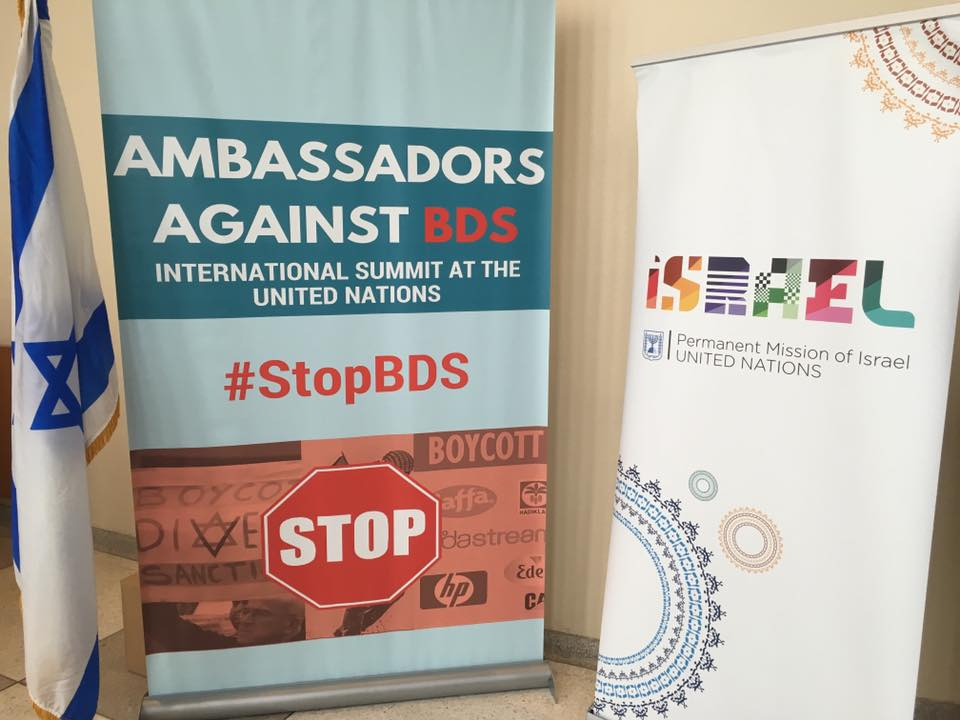 """This sign welcomed """"Building Bridges, Not Boycotts"""" attendees to the day-long conference at the United Nations General Assembly. (Photo: Israel at the UN Facebook)"""