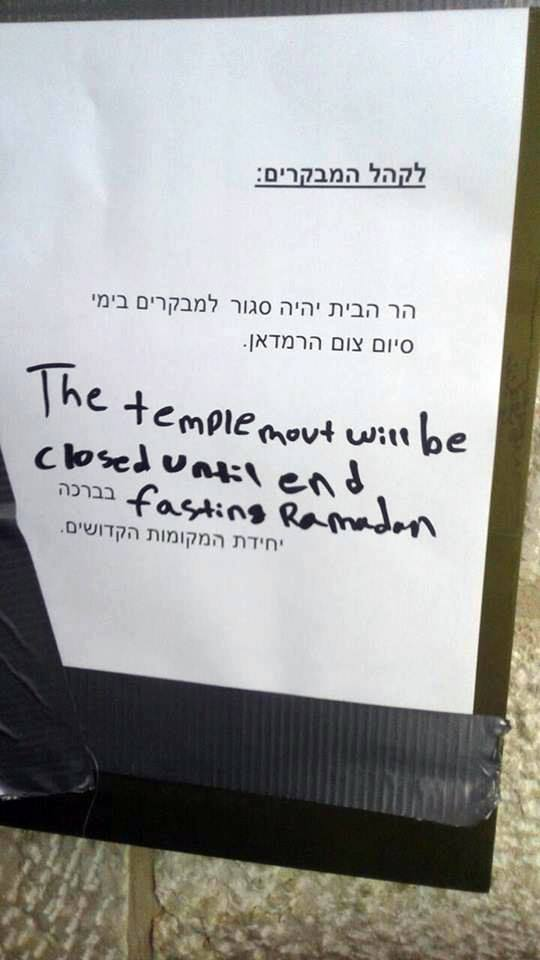 Notice of Mount's closure posted by the police this morning at the security entrance to the Temple Mount for non-Muslims. (Photo: The Temple Institute/Facebook)