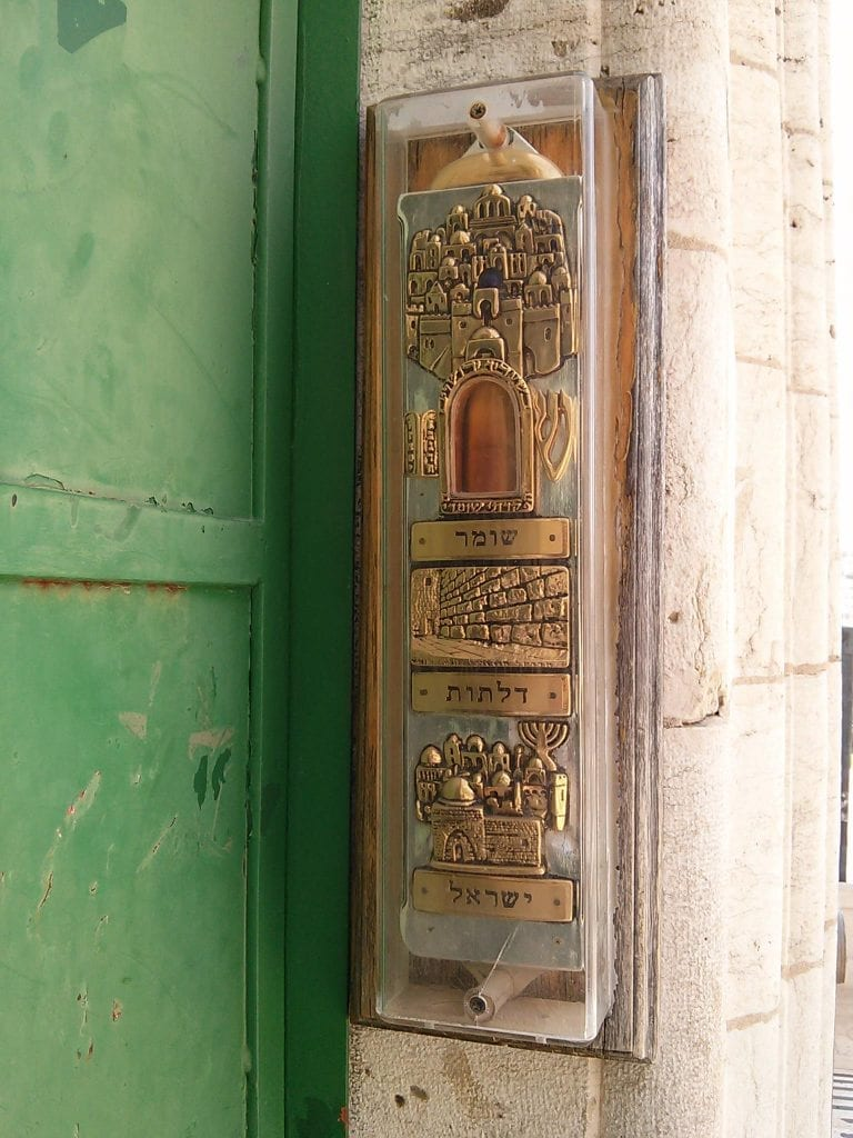 The ornate silver mezuzah that adorns the entrance to the Cave of the Patriarchs was stolen during Ramadan prayers 224 June, 2016. (Photo: Hebron Jewish Community and Biblical Heritage Site Facebook)