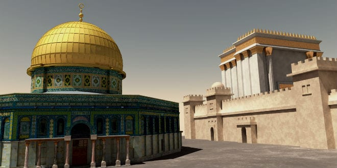 Third Temple Envisioned Alongside The Dome of The Rock (Photo via Shutterstock)