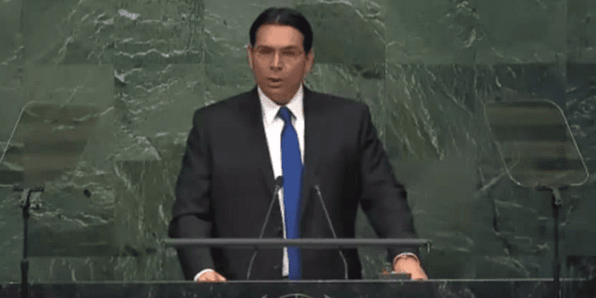 Israeli envoy to United Nations elected vice president of General Assembly