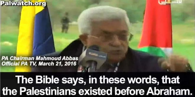 PA President Mahmoud Abbas. (Video Screenshot, PMW)