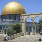 Israeli Knesset Revokes Ban on Lawmakers Visiting the Temple Mount
