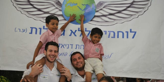 """IDF soldiers volunteering with """"Fighters for Life"""" in India. (Photo: Courtesy)"""