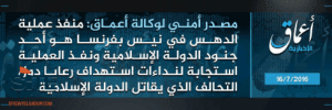 The message posted by ISIS taking responsibility for the terror attack in Nice, France on Thursday night amid celebrations for Bastille Day. (Photo: SITE Group/screenshot)
