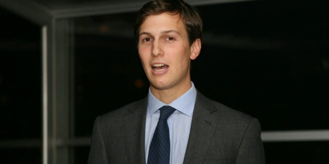Kushner Accuses Israel of being 'Land-Eaters' for Fulfilling Biblical Commandment to Settle Judea