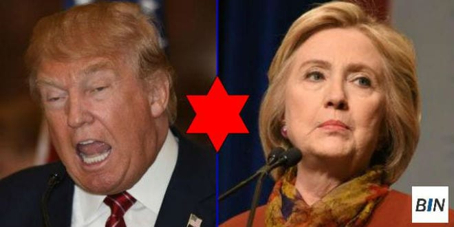 Donald Trump and Hillary Clinton. (Breaking Israel News)