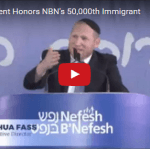 President Rivlin Welcomes Hundreds of New Immigrants From US