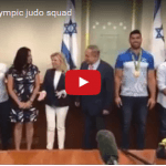 Netanyahu Meets Victorious Olympic Judo Squad