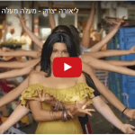 India's Jews Come to Israel and Make Incredible Hebrew Music