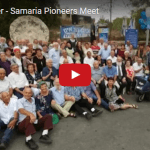 Celebrate the 40th Anniversary of Jewish Settlement in Samaria