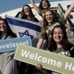 First National Aliyah Day Celebrates Return of Exiles
