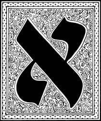 Aleph, the First Hebrew Letter, Contains Depths of Godly