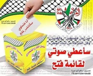 (Fatah Official Facebook Page)