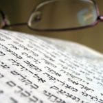 Common English Words That Are Actually Hebrew