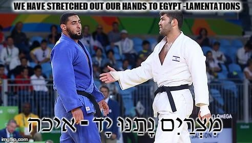 A verse in the Book of Lamentations was acted out on Friday when an Israeli judoka attempted to shake the hand of his Egyptian opponent after a match, but was refused. (Imgur)