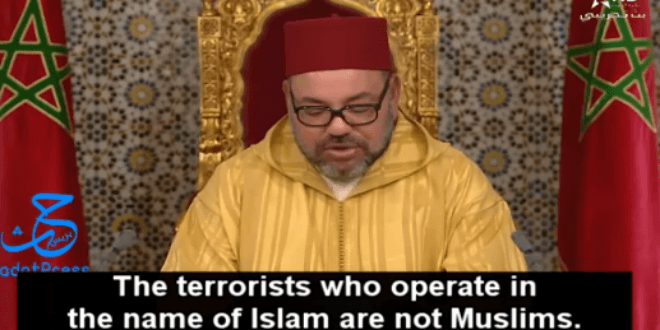 King of Morocco Mohammed VI speaking on August 20. (MEMRI Screenshot)