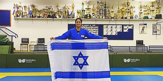 Israeli Olympian to Auction Rio Name Patch on eBay for Children's Cancer Ward