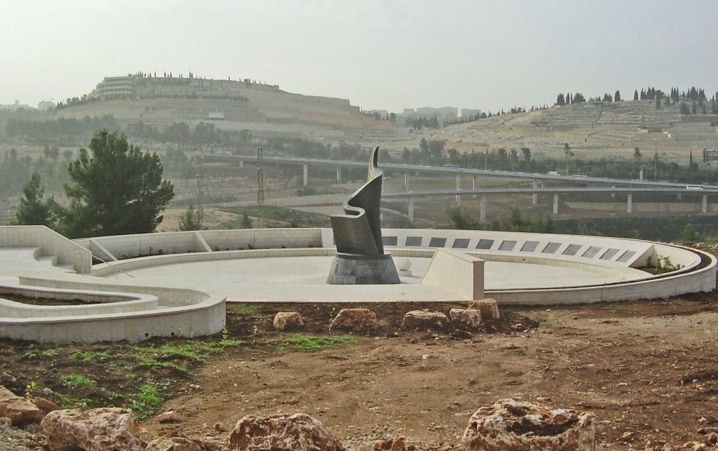 Israel's 9/11 memorial on the hills of Jerusalem. (Wikimedia Commons)