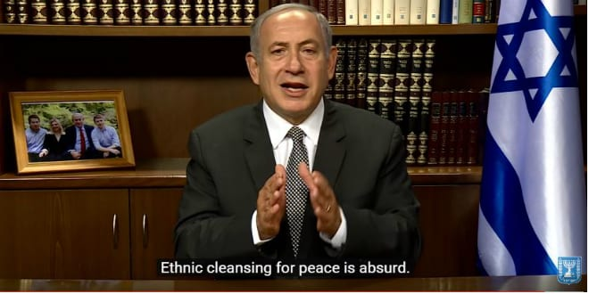 """PM Netanyahu calls peace process """"ethnic cleansing"""" (You Tube video capture)"""
