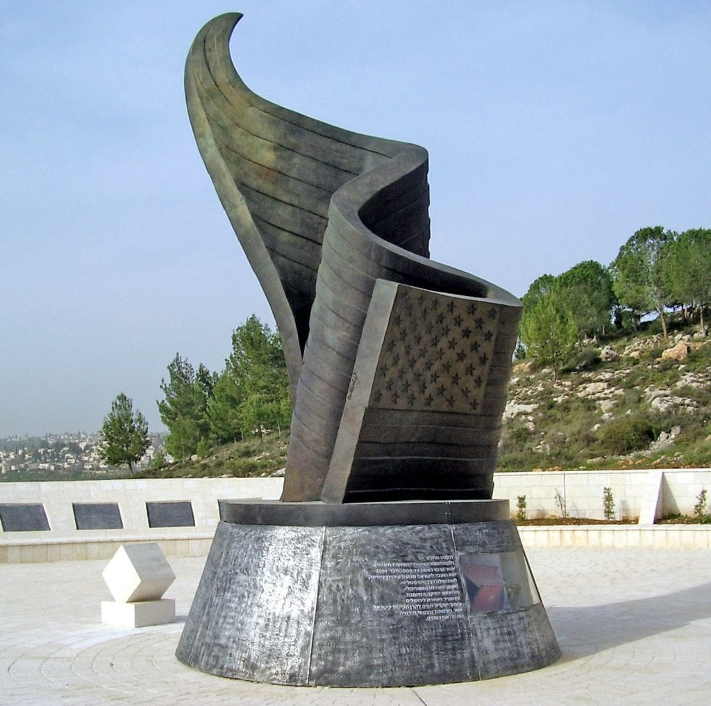 The 9/11 Living Memorial in Jerusalem. (Wikimedia Commons)