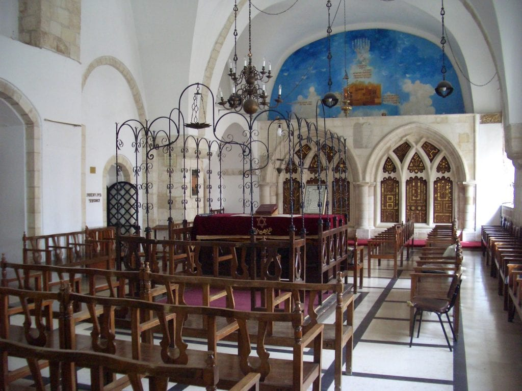 Yochanan ben Zakai Synagogue in the Old City of Jerusalem. (Wikimedia Commons)
