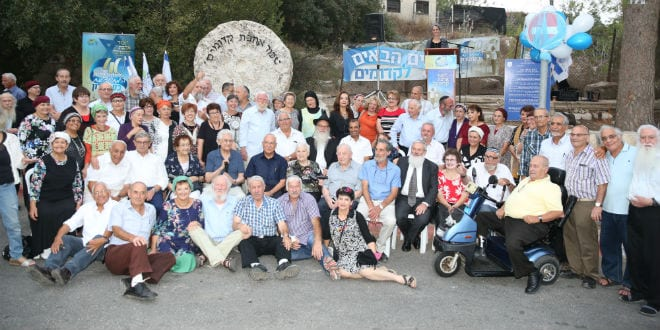 The pioneers who built Kedumim in Samaria celebrate 40 years since Jewish settlement in the area. (Tsachi Miri/TPS)