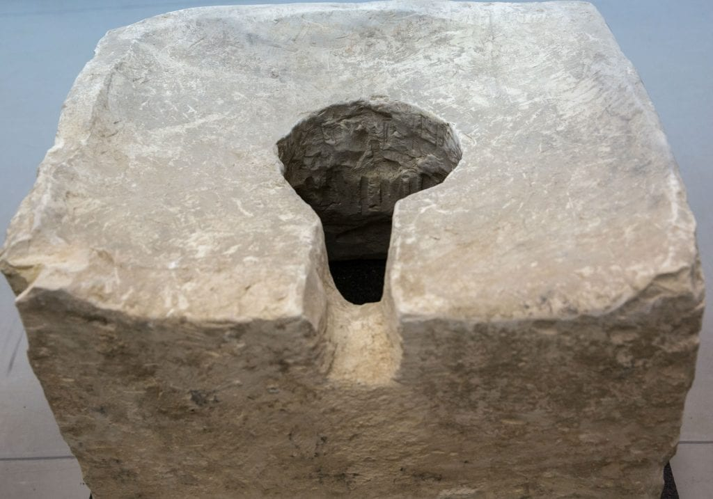 Toilet placed at the shrine to desecrate its holiness. (Hillel Maeir/TPS)