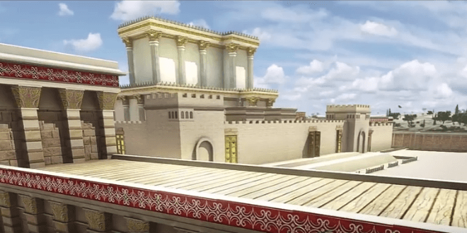 Virtual reality depiction of the Holy Temple. (Video screenshot)