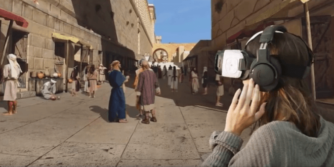 """An amazed viewer takes a """"walk"""" through the Temple Mount 2,000 years ago. (Video Screenshot)"""