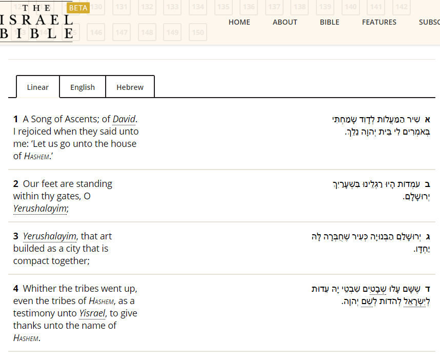 The Israel Bible (Screenshot)